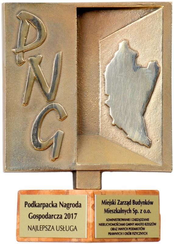 Podkarpacka Nagroda Gospodarcza 2017
